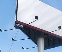 cварные рекламные щиты в Калтане